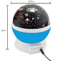 Ночник-проектор Звездное небо Star Master. Детский ночник. Светодиодный проектор звездного неба., фото 7