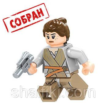 """""""Рей (Звёздные войны)"""" фигурка совместимая с Лего"""
