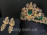 Висока корона золотого кольору з зеленим камінням (8cm), фото 3
