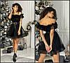 Стильное, нарядное, короткое платье из костюмки + сетка, завязки на рукавах (42-46)