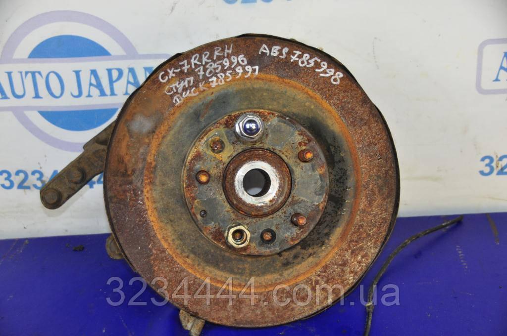 Диск гальмівний задній MAZDA CX-7 06-12