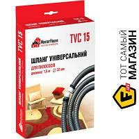 Шланг Masterhouse TVC 15 для пылесосов для для всех моделей