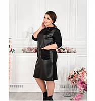Платье женское большого размера черное, фото 1