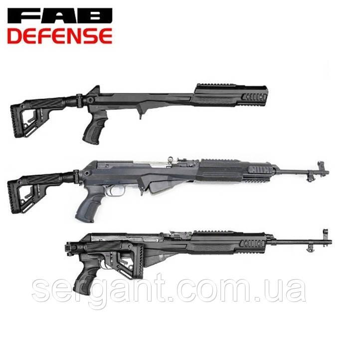 Ложе (приклад, шасси) для СКС Fab Defense UAS SKS (Израиль) с складным прикладом UAS