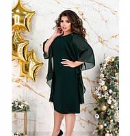 Нарядное платье большого размера №483Б-зеленый