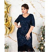 Нарядное платье батал без карманов №18-61-синий