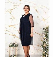Вечернее платье большого размера №17-79СБ-темно-синий