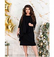 Нарядное платье большого размера №483Б-черный, фото 1
