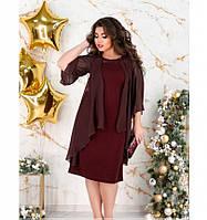 Нарядное платье большого размера №483Б-бордо