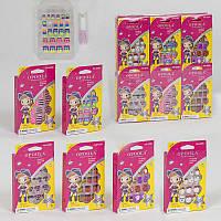 Набор детских накладных ногтей с клеем, 24 шт.
