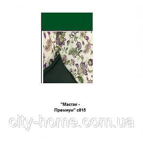 Качели садовые раскладные Мастак-Премиум с815, фото 2