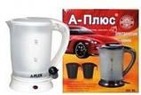 Чайник для автомобиля от прикуривателя А-Плюс 0,5л, фото 2