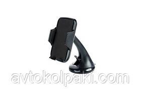 Держатель для телефона зажим с присоской (45-90 мм) 12 Atelie
