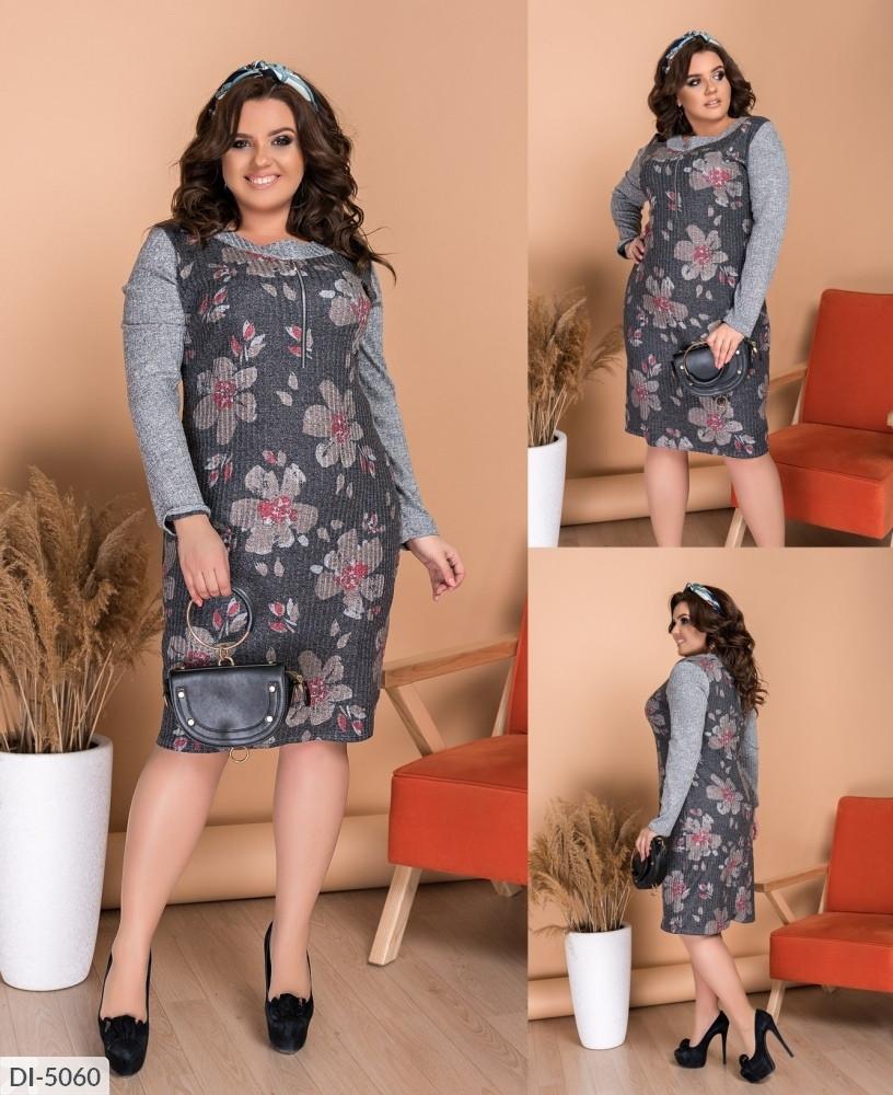 Женское платье   (размеры 48-62) 0229-94