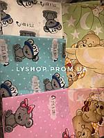 Комплект сменной постели для новорождённых от производителя
