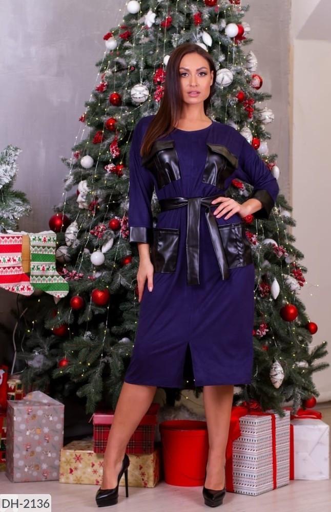 Женское платье   (размеры 48-54) 0229-96