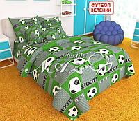 Євро комплект постільної білизни - Футбол зелений