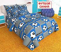 Євро комплект постільної білизни - Футбол синій