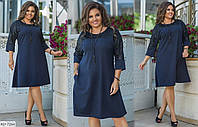 Женское платье   (размеры 48-58) 0230-08, фото 1
