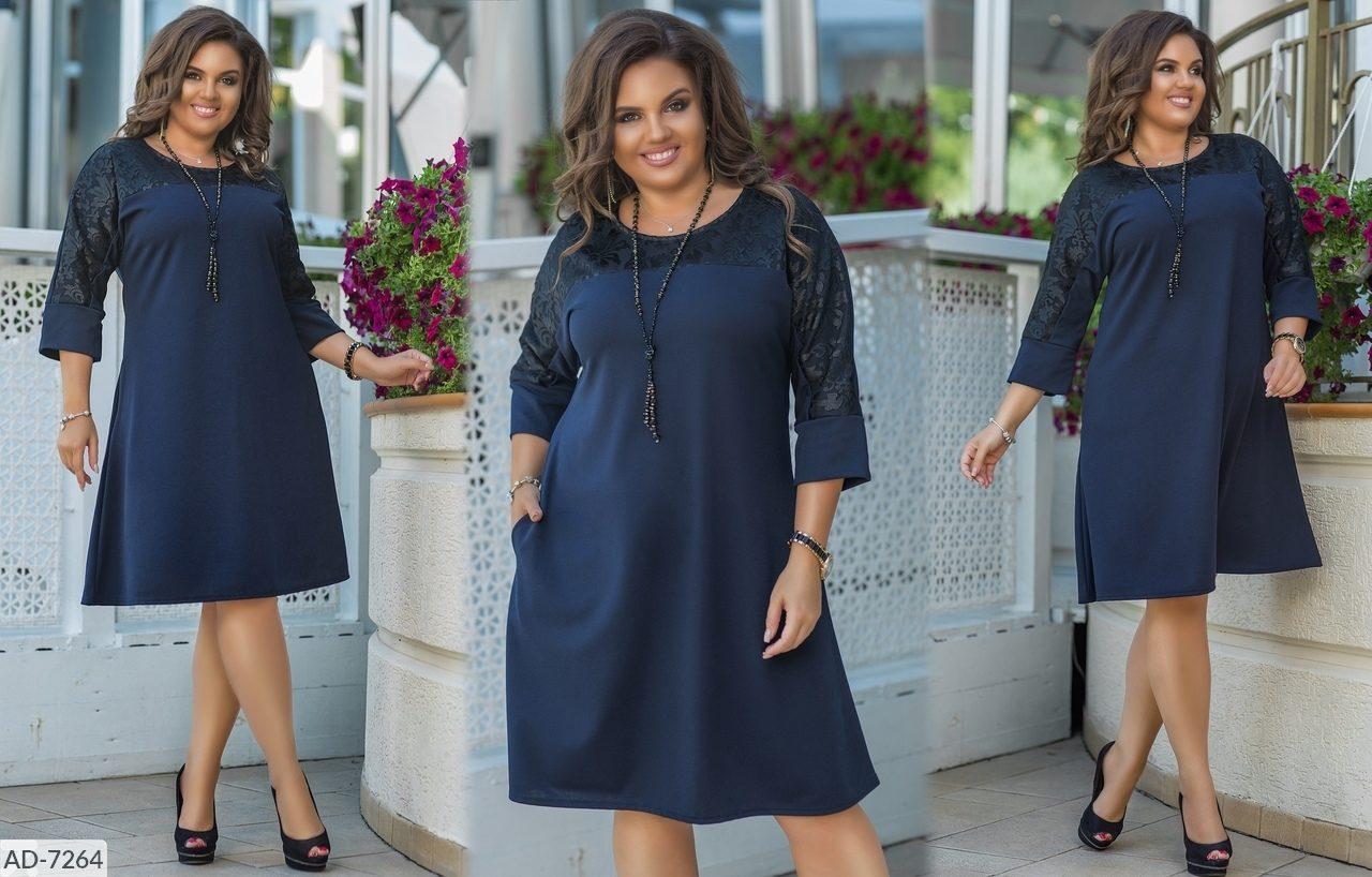 Женское платье   (размеры 48-58) 0230-08