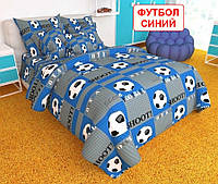 Полуторний комплект постільної білизни - Футбол синій