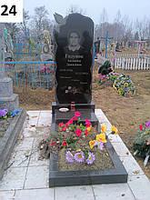 Надмогильний пам'ятник для мами з голубом полкою та вазой
