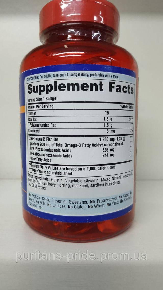 Пуританс Прайд Омега 3 1360 мг (950 мг активной Омеги-3) 120 капсул