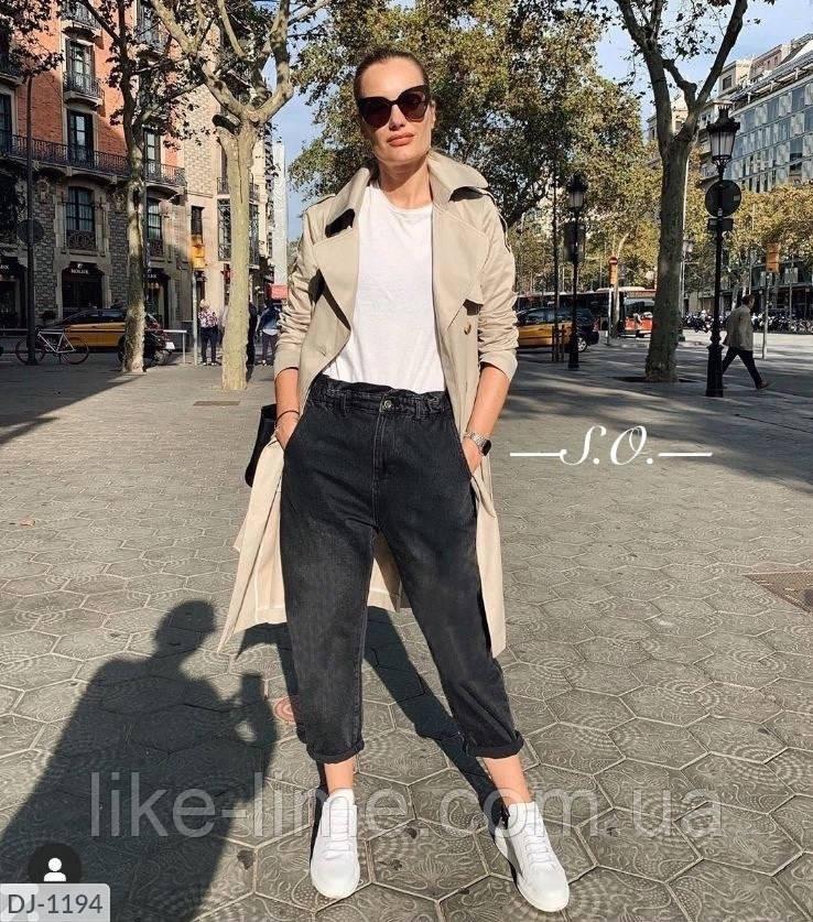 Женские джинсы baggy