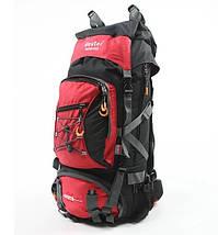 Рюкзак туристический Deuter Grete 80л с накидкой, фото 2