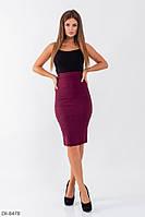 Строгая классическая юбка, фото 1