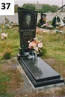 Одинарний пам'ятник із закритою надмогильною плитою з граніту