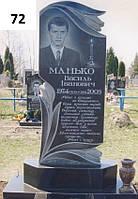 Одинарний пам'ятник з граніту та обємна різьба тюльпанів