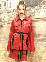 Детская одежда.Кожанная куртка-карман (красная)