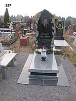 Елітний пам'ятник з покостівського граніту та габро №0012