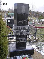Одинарний пам'ятник у вигляді книг на могилу з граніту