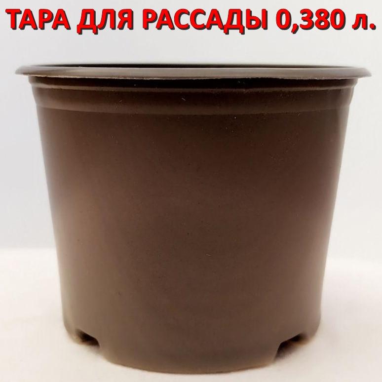 Горщик (стакан, тара) під розсаду (м'який) 0,38 л. (380 мл) без перфорації. ящ. 1950 штук. Одеса