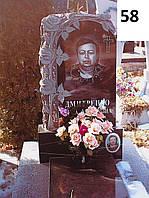 Одинарний закритий пам'ятник для мами з трояндами