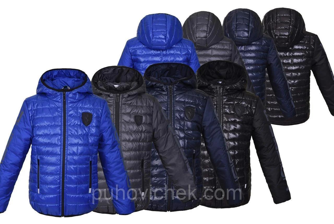 Модная куртка бомбер для мальчика подростка