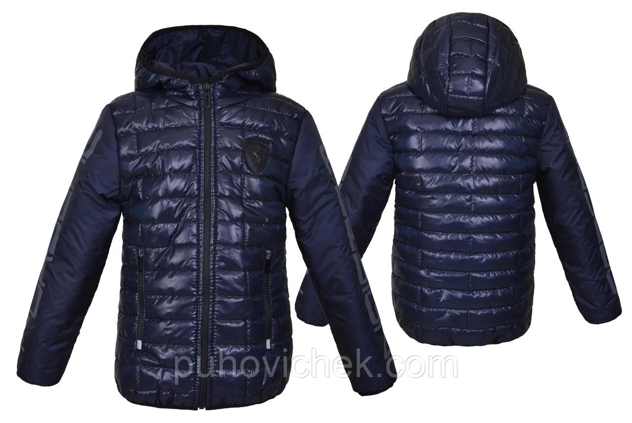 Демисезонная куртка детская мальчик новинка