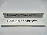 Брусок на бланке ALDIM 150х25х10. 320 грит 25а - белый электрокорунд