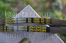 1023 H7, фото 2