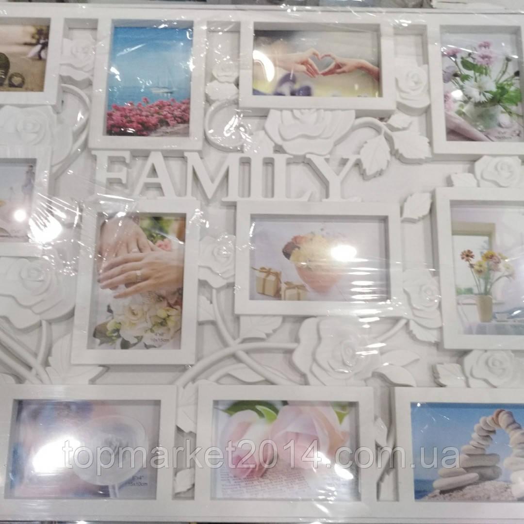 Фоторамка колаж 12 фото FAMILY(сім'я) WB17