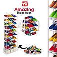 Органайзер стойка для обуви Amazing shoe rack 30 пар, фото 2