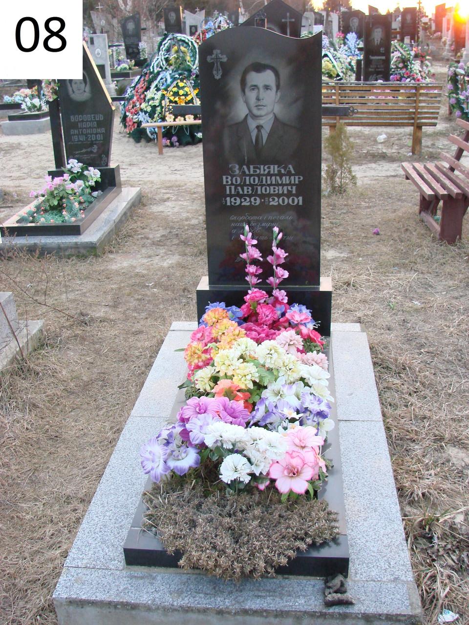 """Одинарний пам'ятник """"хвилька"""" на могилу із граніту"""