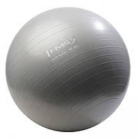 Мяч для фитнеса, фитбол Hms YB02 55 см Anti-Burst Silver - 227360, фото 1