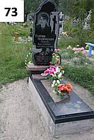 Одинарний пам'ятник з полками хрестом з граніту