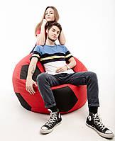 Кресло мяч 100 см. ткань оксфорд