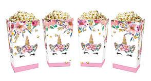 Коробки для сладостей и попкорна Единорог в цветы (5 штук)