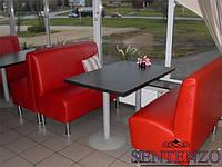 Мягкий диванчик Sentenzo Актив 1200х700х900 мм красный кожзам, фото 1