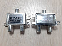 Сплиттер 2-WAY Splitter DATIX S-2 DS